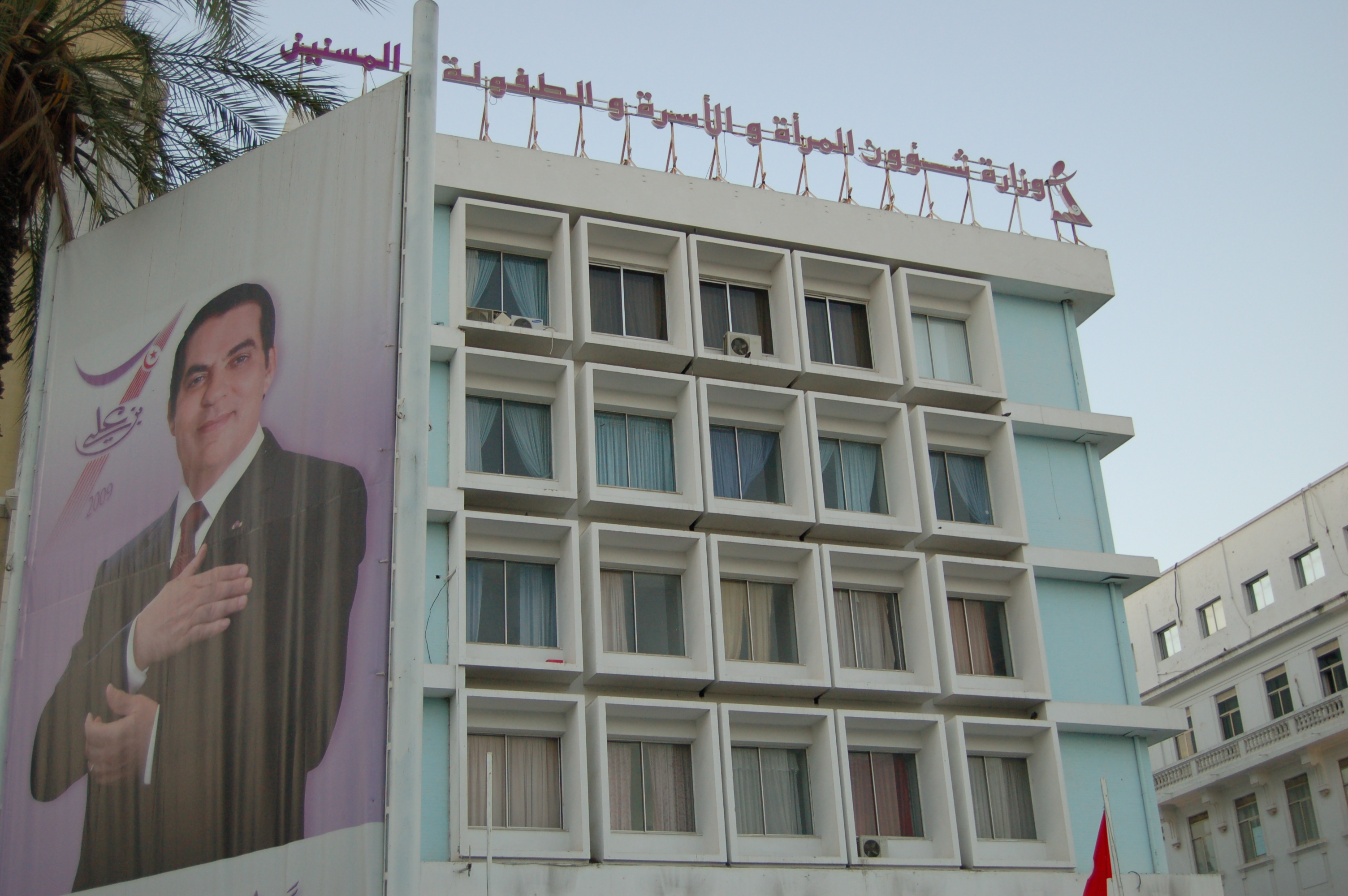 Portrait du président Ben Ali à Tunis en 2010. Cliché hautepop sur Flickr